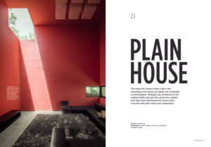 DG9: Plain House